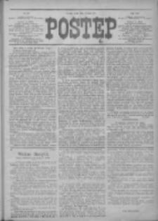 Postęp 1913.05.21 R.24 Nr114