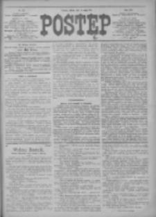 Postęp 1913.05.31 R.24 Nr122