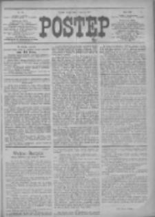 Postęp 1913.06.04 R.24 Nr125