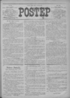 Postęp 1913.06.07 R.24 Nr128