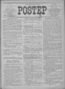 Postęp 1913.06.15 R.24 Nr135