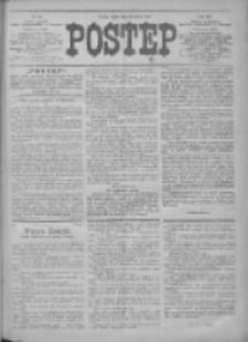 Postęp 1913.06.21 R.24 Nr140