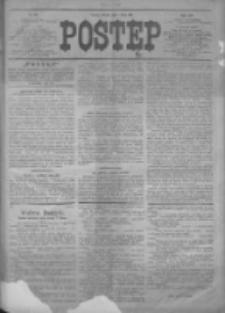 Postęp 1913.07.01 R.24 Nr148