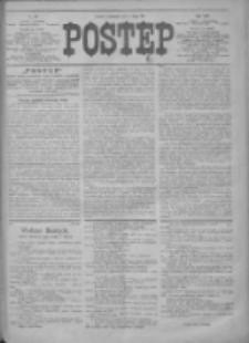 Postęp 1913.07.03 R.24 Nr150