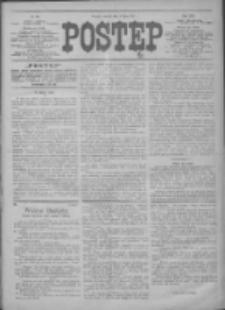 Postęp 1913.07.08 R.24 Nr154
