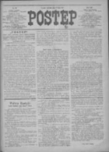 Postęp 1913.07.13 R.24 Nr159
