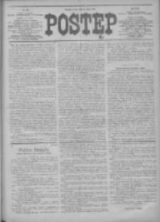 Postęp 1913.07.16 R.24 Nr161