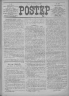 Postęp 1913.07.17 R.24 Nr162