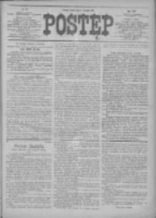 Postęp 1913.08.06 R.24 Nr179