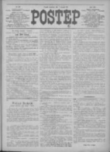 Postęp 1913.08.07 R.24 Nr180