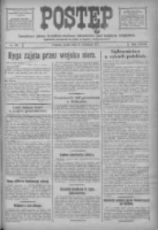 Postęp: narodowe pismo katolicko-ludowe niezależne pod każdym względem 1917.09.05 R.28 Nr201