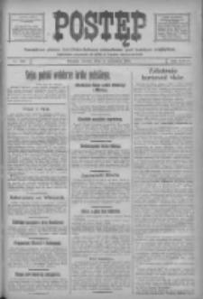 Postęp: narodowe pismo katolicko-ludowe niezależne pod każdym względem 1917.09.11 R.28 Nr206