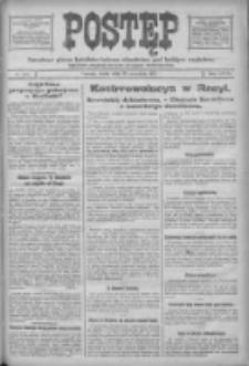 Postęp: narodowe pismo katolicko-ludowe niezależne pod każdym względem 1917.09.12 R.28 Nr207