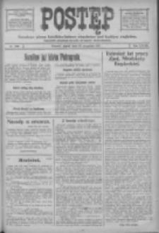 Postęp: narodowe pismo katolicko-ludowe niezależne pod każdym względem 1917.09.14 R.28 Nr209
