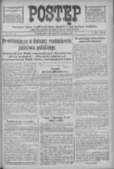 Postęp: narodowe pismo katolicko-ludowe niezależne pod każdym względem 1917.09.16 R.28 Nr211