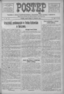 Postęp: narodowe pismo katolicko-ludowe niezależne pod każdym względem 1917.09.18 R.28 Nr212