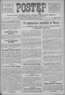 Postęp: narodowe pismo katolicko-ludowe niezależne pod każdym względem 1917.09.20 R.28 Nr214