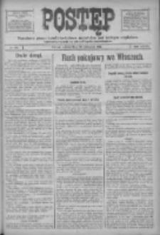 Postęp: narodowe pismo katolicko-ludowe niezależne pod każdym względem 1917.09.22 R.28 Nr216