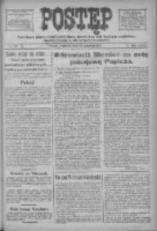 Postęp: narodowe pismo katolicko-ludowe niezależne pod każdym względem 1917.09.23 R.28 Nr217