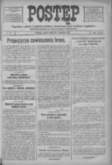 Postęp: narodowe pismo katolicko-ludowe niezależne pod każdym względem 1917.09.25 R.28 Nr218