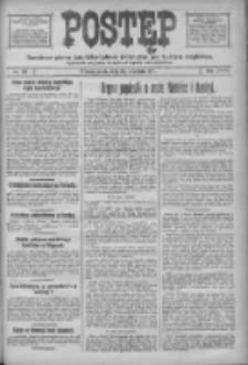 Postęp: narodowe pismo katolicko-ludowe niezależne pod każdym względem 1917.09.26 R.28 Nr219