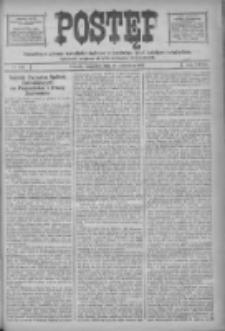 Postęp: narodowe pismo katolicko-ludowe niezależne pod każdym względem 1917.09.27 R.28 Nr220