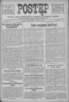 Postęp: narodowe pismo katolicko-ludowe niezależne pod każdym względem 1917.09.29 R.28 Nr222
