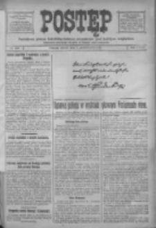 Postęp: narodowe pismo katolicko-ludowe niezależne pod każdym względem 1917.10.02 R.28 Nr224