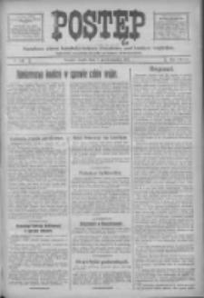 Postęp: narodowe pismo katolicko-ludowe niezależne pod każdym względem 1917.10.03 R.28 Nr225