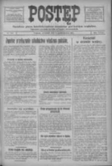 Postęp: narodowe pismo katolicko-ludowe niezależne pod każdym względem 1917.10.04 R.28 Nr226
