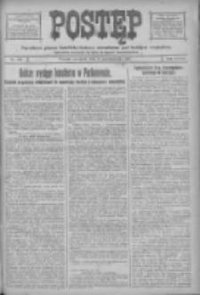 Postęp: narodowe pismo katolicko-ludowe niezależne pod każdym względem 1917.10.11 R.28 Nr232