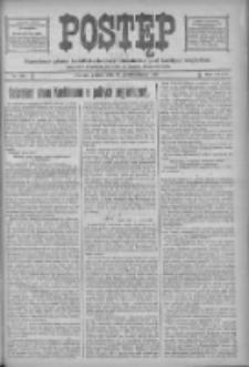 Postęp: narodowe pismo katolicko-ludowe niezależne pod każdym względem 1917.10.12 R.28 Nr233