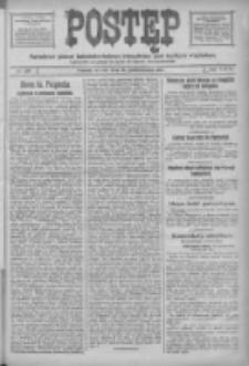 Postęp: narodowe pismo katolicko-ludowe niezależne pod każdym względem 1917.10.16 R.28 Nr236