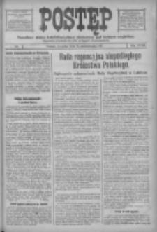 Postęp: narodowe pismo katolicko-ludowe niezależne pod każdym względem 1917.10.18 R.28 Nr238
