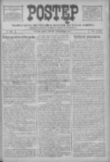 Postęp: narodowe pismo katolicko-ludowe niezależne pod każdym względem 1917.10.19 R.28 Nr239