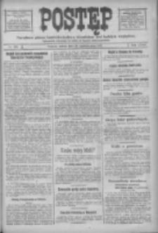 Postęp: narodowe pismo katolicko-ludowe niezależne pod każdym względem 1917.10.20 R.28 Nr240