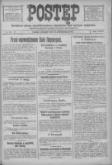 Postęp: narodowe pismo katolicko-ludowe niezależne pod każdym względem 1917.10.21 R.28 Nr241