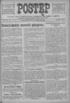 Postęp: narodowe pismo katolicko-ludowe niezależne pod każdym względem 1917.10.24 R.28 Nr243