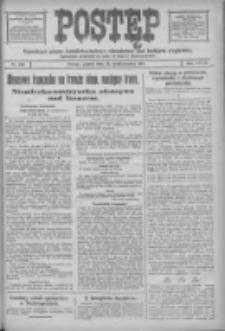 Postęp: narodowe pismo katolicko-ludowe niezależne pod każdym względem 1917.10.26 R.28 Nr245