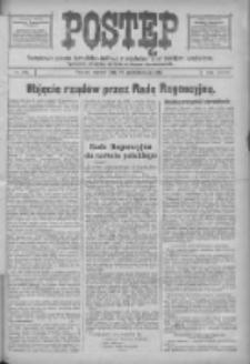 Postęp: narodowe pismo katolicko-ludowe niezależne pod każdym względem 1917.10.30 R.28 Nr248