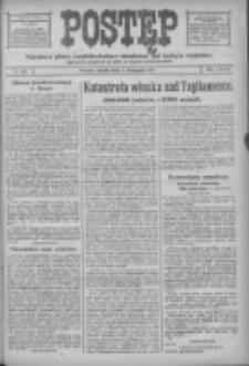 Postęp: narodowe pismo katolicko-ludowe niezależne pod każdym względem 1917.11.03 R.28 Nr251
