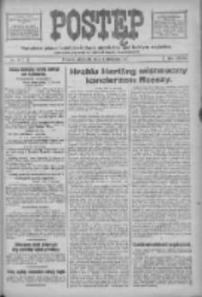 Postęp: narodowe pismo katolicko-ludowe niezależne pod każdym względem 1917.11.04 R.28 Nr252