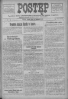 Postęp: narodowe pismo katolicko-ludowe niezależne pod każdym względem 1917.11.13 R.28 Nr259