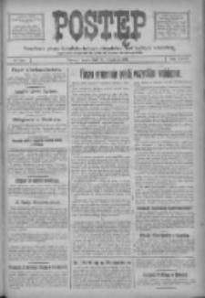 Postęp: narodowe pismo katolicko-ludowe niezależne pod każdym względem 1917.11.14 R.28 Nr260