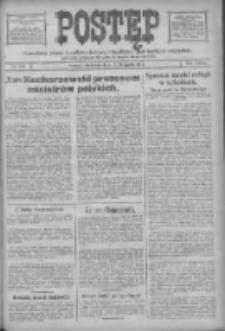 Postęp: narodowe pismo katolicko-ludowe niezależne pod każdym względem 1917.11.18 R.28 Nr264