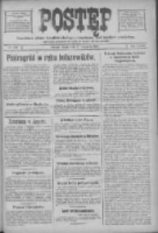 Postęp: narodowe pismo katolicko-ludowe niezależne pod każdym względem 1917.11.21 R.28 Nr266
