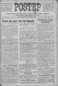 Postęp: narodowe pismo katolicko-ludowe niezależne pod każdym względem 1917.11.23 R.28 Nr267
