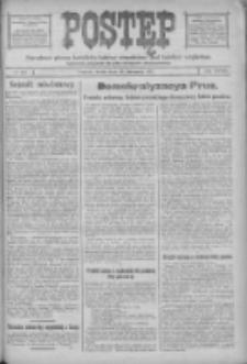 Postęp: narodowe pismo katolicko-ludowe niezależne pod każdym względem 1917.11.28 R.28 Nr271