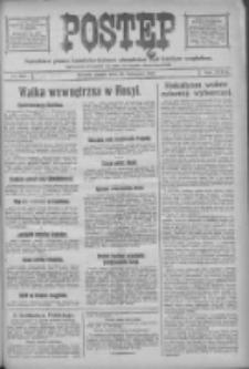 Postęp: narodowe pismo katolicko-ludowe niezależne pod każdym względem 1917.11.30 R.28 Nr273