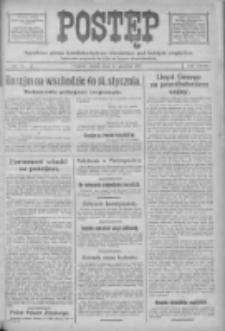 Postęp: narodowe pismo katolicko-ludowe niezależne pod każdym względem 1917.12.18 R.28 Nr287